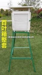 钢木百叶箱气象百叶箱 钢木百叶箱气象百叶箱