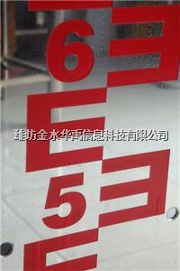 HY.SC-10不锈钢水尺非标水尺 HY.SC-20不锈钢水尺非标水尺