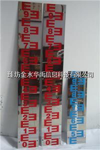 HY.SC-10不锈钢水尺非标水尺