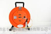 潍坊金水华禹HY.SWJ-100型钢尺水位计电测水位计沉降水位计