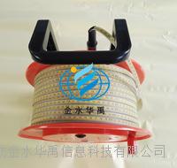 潍坊金水华禹HY.SWJ-200型钢尺水位计电测水位计沉降水位计