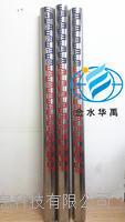 金水华禹304不锈钢圆柱水尺各种长度水尺桩 不锈钢圆柱水尺