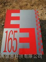 HY.SC-15不锈钢水尺非标水尺 HY.SC-20不锈钢水尺非标水尺