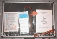 渠道流速仪LS1206B环保专用流速仪便携式流速仪