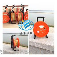 HY.SWJ-100钢尺水位计电测水位计地下水位计