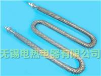 翅片电热管、无锡W型翅片管、干烧电热管、翅热片式电热管 W型干烧电热管