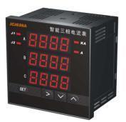JCJ636A智能三相电流表 JCJ636A