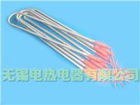 带防水头U型加热管、潜水电热管、无锡U型电热管 U型电加热管