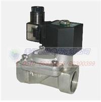 ZH系列不锈钢先导式液用电磁阀 ZH系列