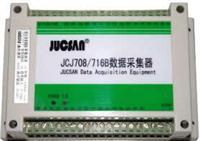 JCJ716B 数据采集器 JCJ716B