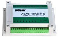 JCJ708/716DO智能控制器 JCJ708/716DO