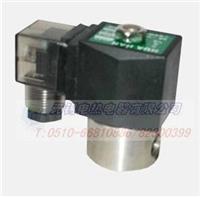 ZHQ系列不锈钢(304#---316#)微型电磁阀 ZHQ系列