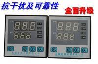 XMTD-7701温控仪、7701温控仪,7701调节仪 XMTD-7701温控仪,7701调节仪