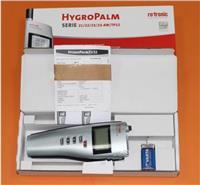 HP22-A 便携式温湿度手持表主机(单通道,探头另选)  HP22-A