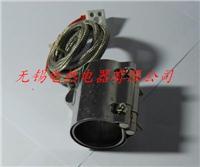 不锈钢电热圈 电热板,电热圈,电热带