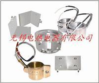 铸铝加热器,电热板,电热圈 铸铝加热器
