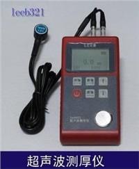 leeb321超声波测厚仪 铸铁 陶瓷 塑料树脂测厚仪 leeb321