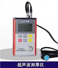 里博Leeb331 超声波测厚仪 钢板测厚仪 玻璃测厚仪 壁厚仪 里博Leeb331