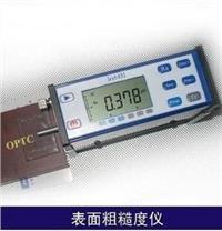 里博Leeb430数显表面粗糙度仪 光洁度仪 粗糙度计 里博Leeb430