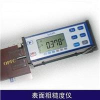 Leeb431表面粗糙度仪 光洁度仪 测量仪 测试仪 粗糙度计 Leeb431