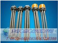 六角螺纹电热管 电热管,电热棒,电热板