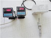 温湿度变送器 管道式温湿度传感器 SLS100BC螺纹式温湿度传感器