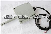 SLS100BG壁挂式温湿度传感器 温湿度变送器 温湿度传感器 温湿度探头
