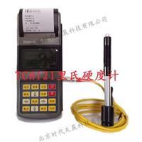 时代TCH121便携式里氏硬度计(便携硬度计)