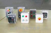 非标可定制按钮盒