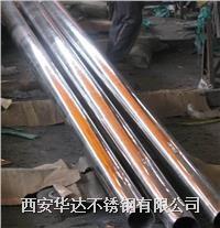 不锈钢抛光管