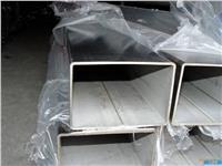 不锈钢焊接方管 10*10-150*150mm