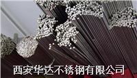 西安不锈钢异型钢