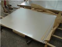 西安201不锈钢板