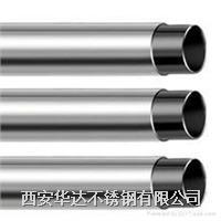 西安双金属不锈钢复合管
