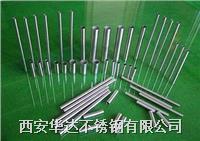 西安316不锈钢毛细管 ∮2-∮8 壁厚:0.1-2.0mm