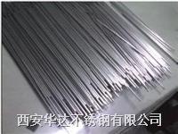 西安不锈钢毛细管材质 ∮2-∮8 壁厚:0.1-2.0mm