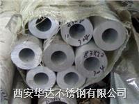 西安321不锈钢厚壁管