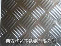 西安316不锈钢花纹板