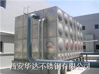 西安不锈钢消防水箱