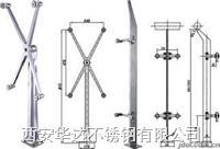 西安不锈钢立柱