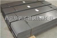 西安不锈钢弹簧钢板 西安不锈钢弹簧钢板