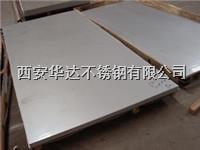 西安253MA不锈钢板