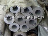 西安不锈钢厚壁管道压力计算公式