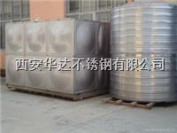 西安不锈钢水箱的类型及选择