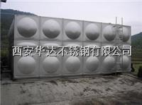 西安不锈钢保温水箱