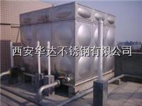 西安不锈钢膨胀水箱