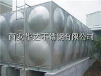 西安软化水箱