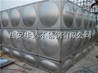西安不锈钢水箱常用材质