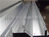 西安不锈钢天沟防水处理 西安不锈钢天沟防水处理