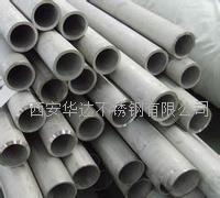 西安304不锈钢管优点